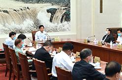 栗戰書主持召開十三屆全國人大常委會第五十九次委員長會議