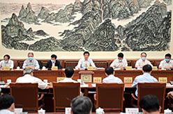 十三屆全國人大常委會第二十次會議分組審議香港特別行政區維護國家安全法草案 栗戰書參加審議