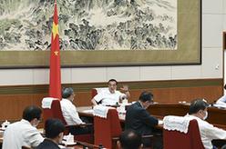 李克強主持召開穩外貿工作座談會 韓正出席