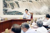 十三屆全國人大常委會舉行第六十五次委員長會議 栗戰書主持