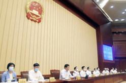 十三屆全國人大常委會第二十次會議表決通過香港特別行政區維護國家安全法