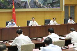 韓正出席農村亂佔耕地建房問題整治工作電視電話會議並講話