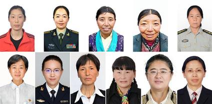 全國婦聯授予朱婷等2019年度全國三八紅旗手標兵榮譽稱號
