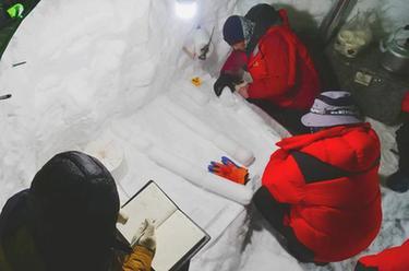 三江源冰川科學考察取得新進展