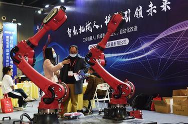 浙江義烏國際智能裝備博覽會開幕