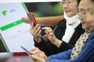 """手機課堂進社區 老人樂享""""智能生活"""""""