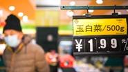 """黑龍江省全力保供群眾""""菜籃子"""""""