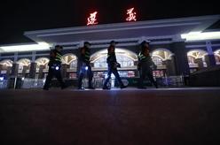 貴州遵義:深夜巡查確保春運安全