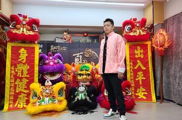 香港獅王:傳承是責任
