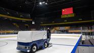 國家體育館完成首次制冰