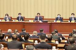 栗戰書主持十三屆全國人大常委會第二十七次會議閉幕會並講話