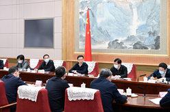 韓正出席全國綠化委員會全體會議並講話