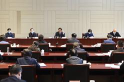 栗戰書主持召開黃河保護立法座談會