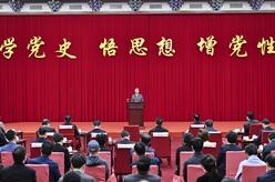 汪洋出席全國政協機關黨史學習教育線下讀書交流活動並講話