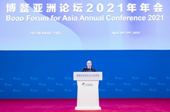 王岐山出席博鰲亞洲論壇2021年年會