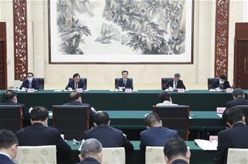 韓正主持召開粵港澳大灣區建設領導小組會議