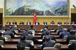 李克強在國務院第四次廉政工作會議上發表重要講話 趙樂際韓正等出席