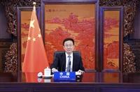 韓正出席非洲經濟體融資峰會並致辭