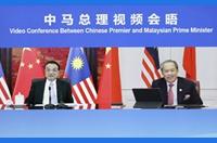李克強同馬來西亞總理穆希丁舉行視頻會晤