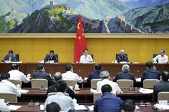 韓正主持碳達峰碳中和工作領導小組第一次全體會議並講話