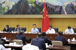 韓正主持推動長三角一體化發展領導小組全體會議並講話