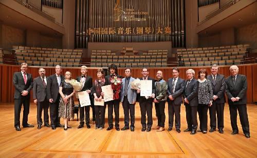 中國國際音樂鋼琴教學大賽在京收官