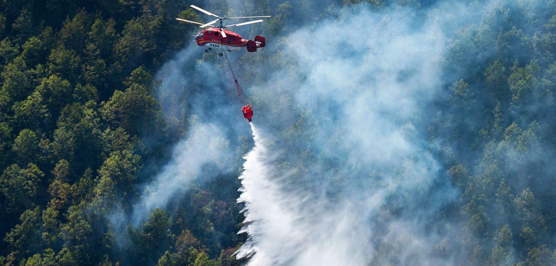 探秘滅火直升機是如何工作的