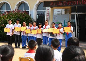靈山島學校:10名學生的畢業禮