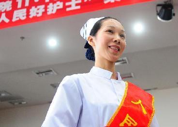 """""""江城最美女護士""""被授予""""人民好護士""""稱號"""