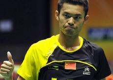 羽毛球香港公開賽:林丹晉級決賽