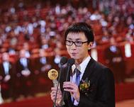 影響世界華人盛典:劉路林書豪林丹等獲獎