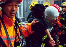 [圖片特刊]鏡頭裏的中國消防