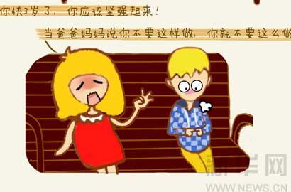 新华漫画漫画帅光头图片