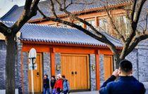 鄧文迪價值1億北京四合院遭曝光