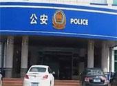 深圳賣淫場所藏身居民小區 記者2小時走訪7家警察稱查不到