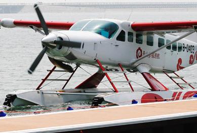 舟山幸福通航水上飞机在上海金山成功起降