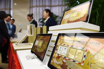 《北京2022年冬奥会会徽和冬残奥会会徽》邮票金、银仿印特许产品上市
