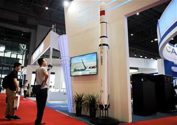 我國商業航天多項創新技術亮相中國工博會