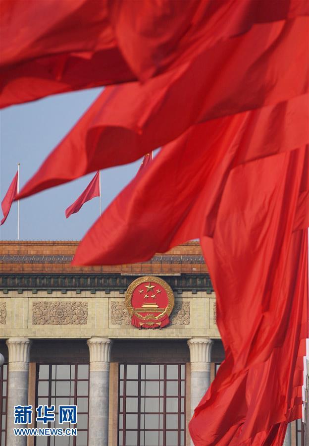 (十九大·XHDW)紅旗招展