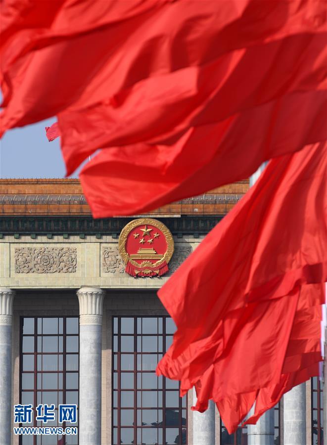 (十九大)(1)中國共産黨第十九次全國代表大會閉幕會在北京舉行