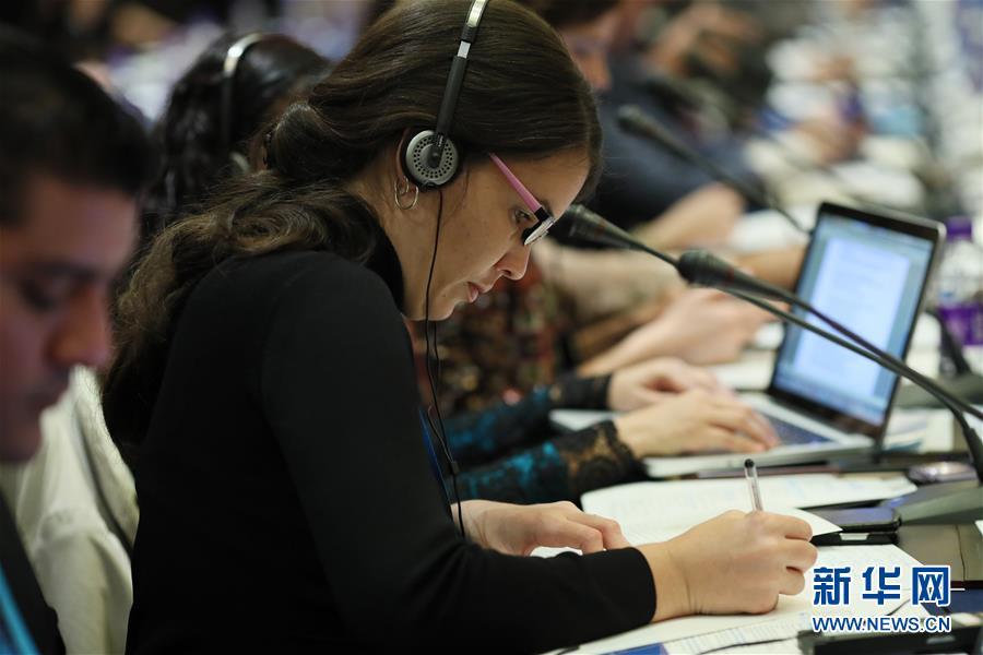 (XHDW)(3)中拉媒體論壇熱議十九大 寄望加強交流合作