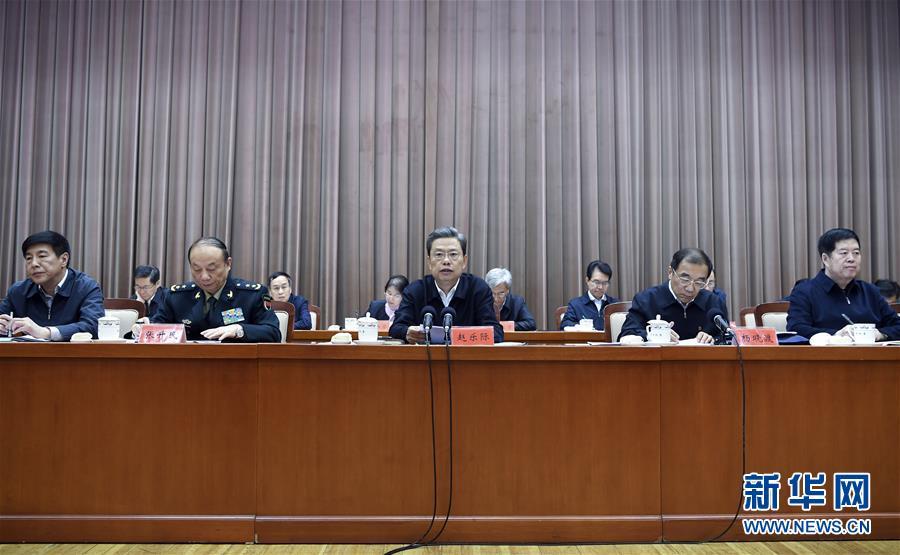 (時政)趙樂際出席中央紀委監察部傳達學習黨的十九大精神大會並講話