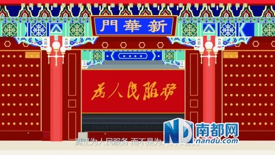 习*的情人_习近平挥棒打虎卡通形象网上热传-新华网