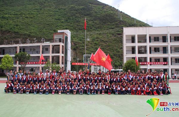 桥80周年纪念日小学后代捐赠感恩成武泸定红红军二年级创文黑板报图片