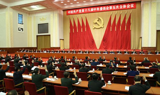 从党的十八届五中全会看中国发展走向