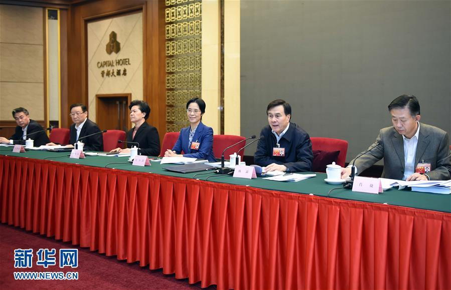 主任全国秘书长和办公厅视频议中暑杨晶出救治该如何召开人政府的图片