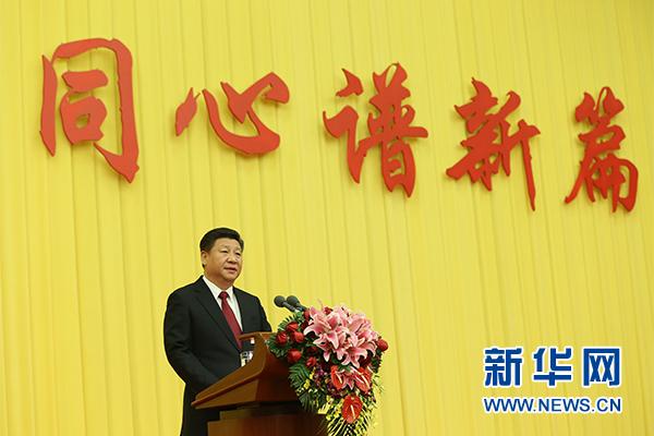 12月31日,全國政協在北京舉行新年茶話會。中共中央總書記、國家主席、中央軍委主席習近平在茶話會上發表重要講話。 新華社記者馬佔成攝