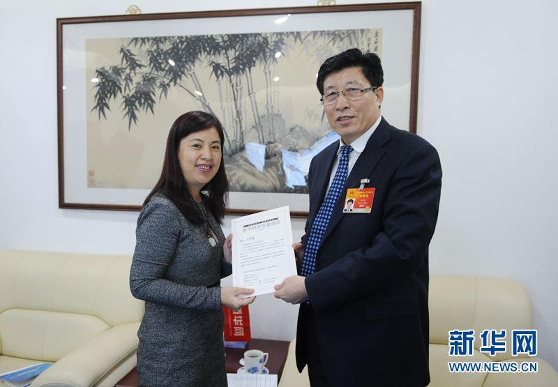 刘娟为王景海颁发邀请函