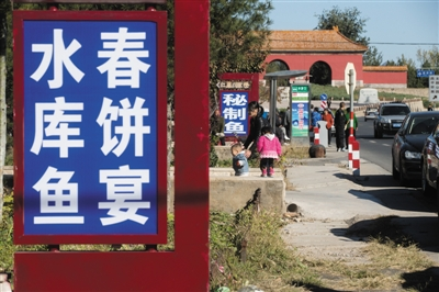 北京:国家知识产权局专利局将搬入昌平