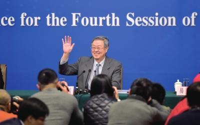 """银行场外配资什么意思,中国人民银行副行长:房产中介开发商""""首付贷""""违法"""
